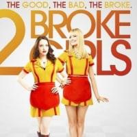 2 Broke Girls  見た~