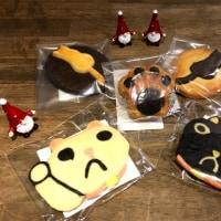 クッキーをプレゼントします!