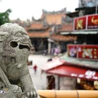 (3)台湾旅行:安抗、三峡區