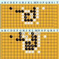 囲碁死活890官子譜