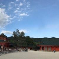 京都旅ーday1