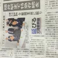福井県議会開会