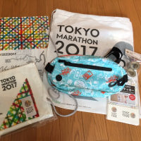 東京マラソンEXPO 2017/02/23 ①