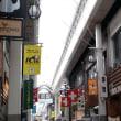 ピノキオ(奈良の喫茶名店)が移転開店!/もちいどのセンター街に(2017年7月)