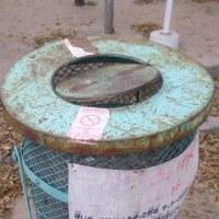 公園のゴミ箱