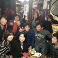 楽しいビジネス仲間との忘年会(12月9日)