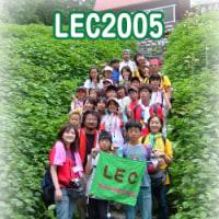 LEC2005最高!!