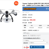 Yuneec Typhoon Q500 FPV 5.8G RC クアッドコプター 4K /1080Pカメラ CGO3 3軸ジンバル最大51%大値下げ