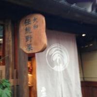 奈良「在宅ビジネスマッチング支援事業」在宅ワークセミナー