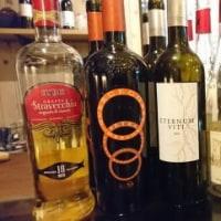 昨夜は、いたやさんが主催するワイン会がアピタ近くのクラベさんでありました。 伊那市の理容店 ヘアーサロン オオネダ