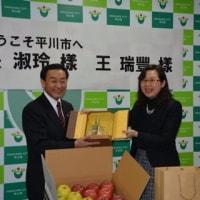 台湾民主主義 消費者から見た日本ブランドの偽装問題  15 4 改題