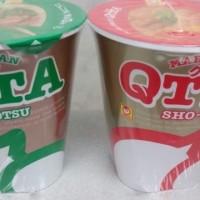 QTTAを食った!