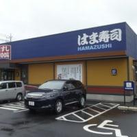 今日のランチは「はま寿司」