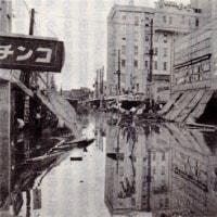 六・二六水害(ろくにろくすいがい)