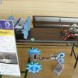 「大島噴火でロボットは役に立てるか」無人観測ロボットシンポジウム 2012.11.3
