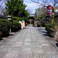 花街を往く-京都市上京区:上七軒