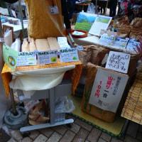 東京農大世田谷収穫祭にて熟成茶販売 10/28~30
