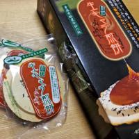 青森新郷村 新郷生キャラメル煎餅