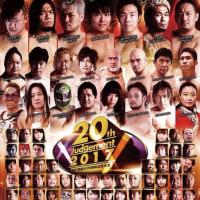 2月19日(日)のつぶやき DDT たまアリ 全カード DDT旗揚げ20周年記念大会 さいたまスーパーアリーナ
