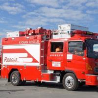 峡南広域行政組合消防本部 北部消防署 救助工作車