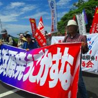 5・17高浜原発4号機 再稼働反対 現地闘争 (報告)