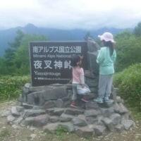 7/3(日)   夜叉神峠までハイキング(長女6歳3か月、次女3歳2か月)