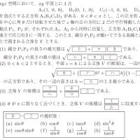 上智大学・数学 4