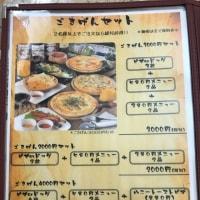 中津市中央町の「ごきげんピザ」