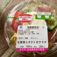 相方セレクト♪ローソンサラダ(^_−)−☆