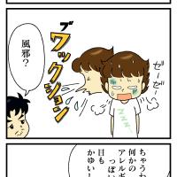 絵日記:ダイエットについて(4)筋トレ!