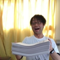【山賊キャンプニュース】申込多数!第一次抽選が完了しました!