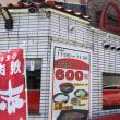 美味い神ランチ 焼肉赤門 八千代台店