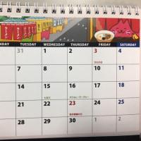 助ネコカレンダーに込めた思い
