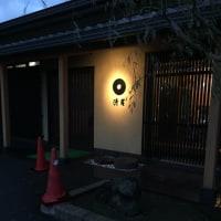 ラーメンNO95 清吉 朝中