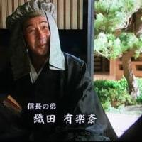 2016年NHK大河ドラマ「真田丸」第42回:味方