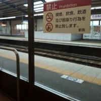 03/26 京王線中河原駅