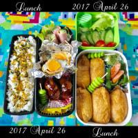 4月26日(水)のお弁当