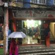 ネパール・インド旅 2017/3/9~3/26