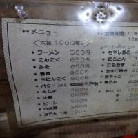 丸太小屋でございます~(*'∀')ノ
