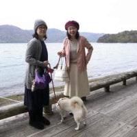 十和田湖。