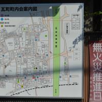 まち歩き伏0297  京都一周トレイル  深草