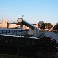 ヴェルニー公園(戦艦陸奥主砲)