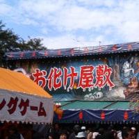 川越祭りのおばけ屋敷(早朝出勤 111歩目)