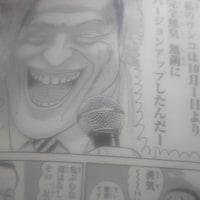 《広島マエケンの大リーグドジャース登場曲》♪FLASH♪Perfumeさん 決定!!!