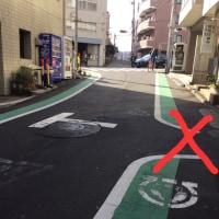 裏渋谷通りからの道案内