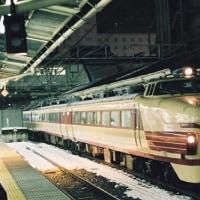 スキーシーズン、臨時列車、団体列車