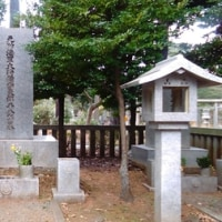 有名人のお墓
