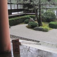 ●「京都ふるみち歴史散策」現地講座レポート♪【中之島】