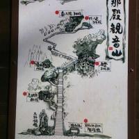 ブラオイラ#188(福井細呂木関からの富山砺波関編)