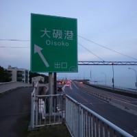 静岡マラソン1週間前の練習